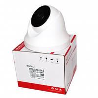 Камера видео наблюдения AHD-8104-3(2MP-3,6mm) (50) h