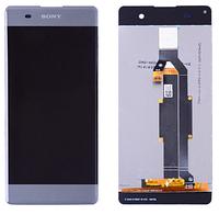 Дисплей (экран) для Sony F3112 Сони , F3111, F3113, F3115, F3116 Xperia XA + тачскрин, цвет серый