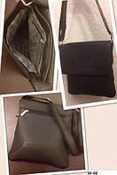 Мужская сумка планшетка М-04