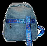 Женский рюкзак из искусственной кожи синего цвета  SUH-003112, фото 1