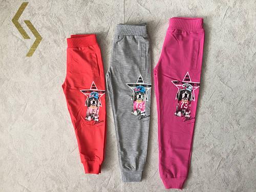 Трикотажные спортивные штаны для девочек GRACE 98-128 р.р.