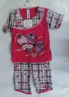 Пижама летняя 98-128 см