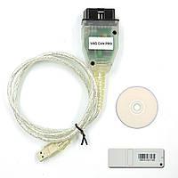 Версия 5.5.1  Диагностический адаптер VAG CAN PRO лучше чем ВАСЯ и VAS5054 VCDS