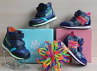 Лучшие предложения демисезонной детской обуви смотрите на сайте Style-Baby.com