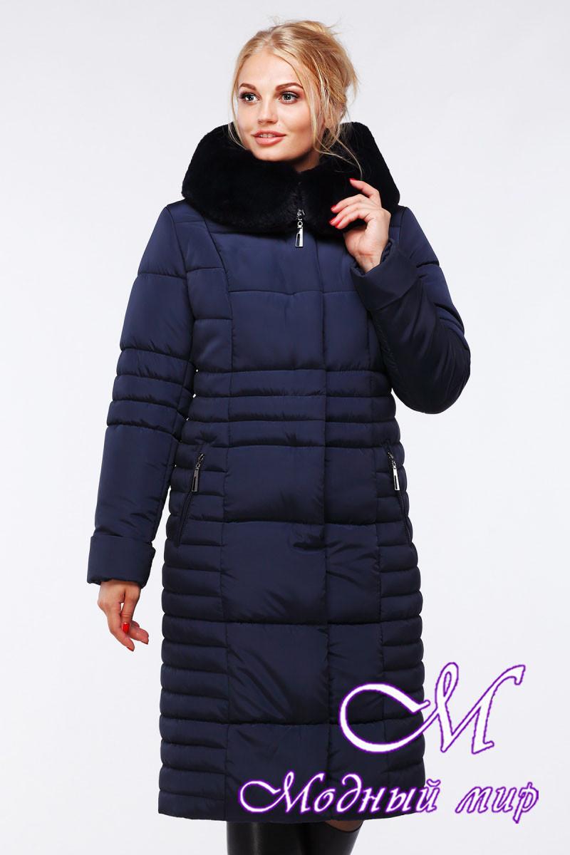 Теплая женская зимняя куртка-пальто большого размера (р. 48-64) арт. Дарселла