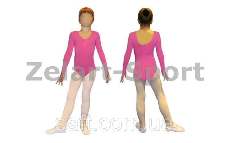 Купальник гимнастический с длинным рукавом Хлопок малиновый детский (р-р  S-XL, 110-165см) f44c6d21359