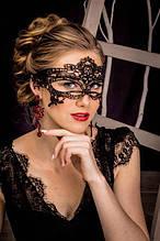 Карнавальная маска женская кружевная