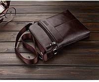 Мужская кожаная сумка. Модель 63152, фото 5