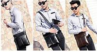 Мужская кожаная сумка. Модель 63152, фото 9