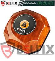 Кнопка вызова официанта и персонала BELFIX-B02WD