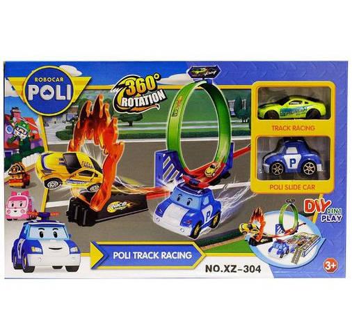 Трек Robocar Poli, 2 машинки(1шт-инер-я, рез.колеса), в кор-ке XZ-304, фото 2