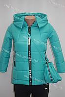 Демисезонная подростковая куртка на девочку с сумкой бирюзовая