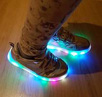 Где можно купить детские кроссовки со светящейся подошвой