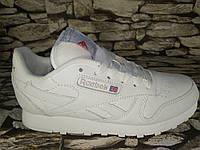Кожаные белые женские кроссовки Reebok Classiс Рибок Класик