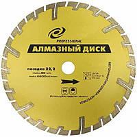 """Алмазные диски ТМ """"КТ PROFESSIONAL"""" глубокий рез, Ф230, толщина 2,6м"""