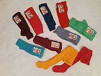 Колготки детские малыши 511 цветные 17-21 размер
