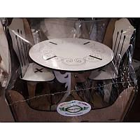 Набор мебели для кукол барби: круглый стол и стулья