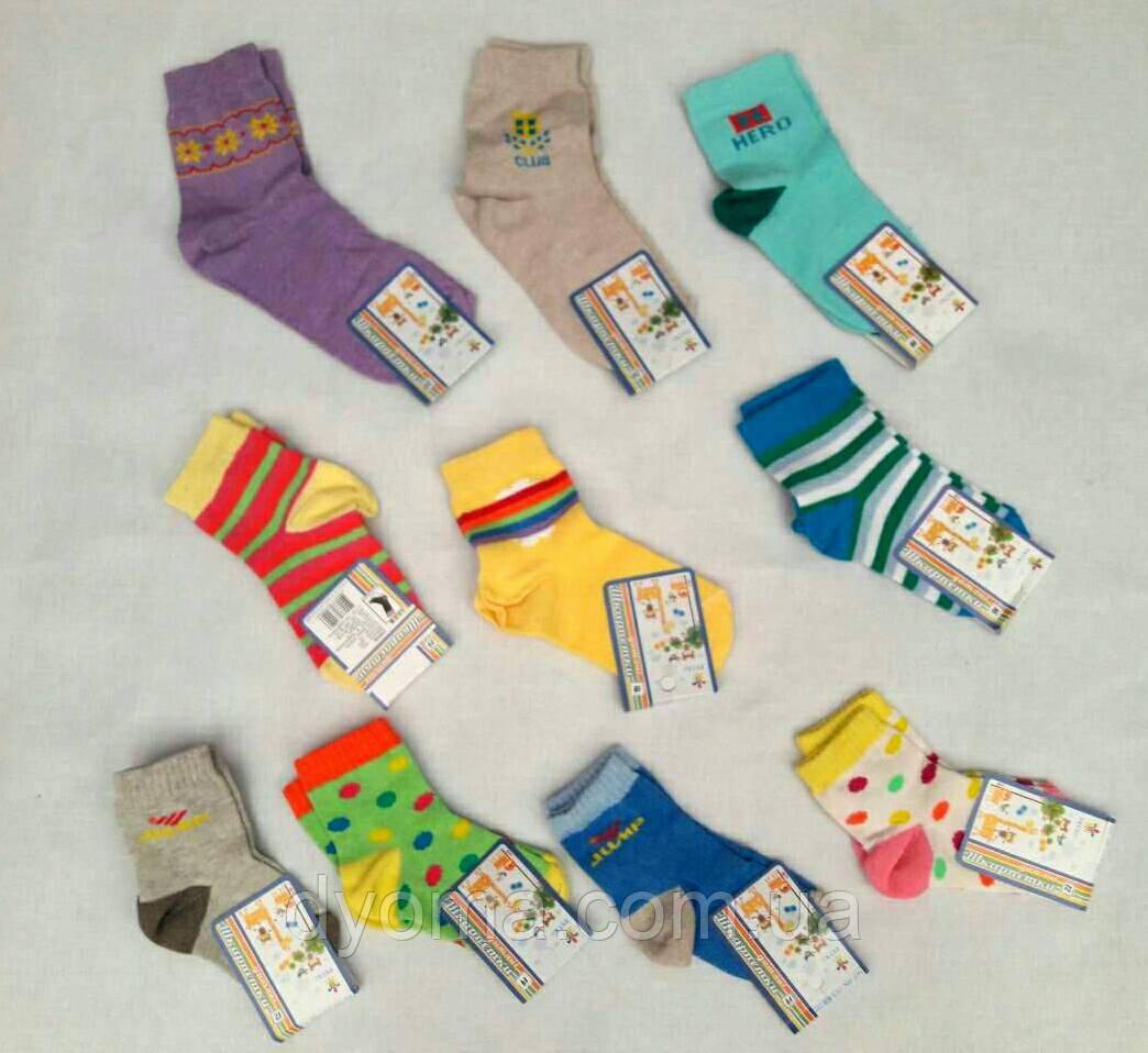 Носочки детские весна/осень цветные 12-20 размер