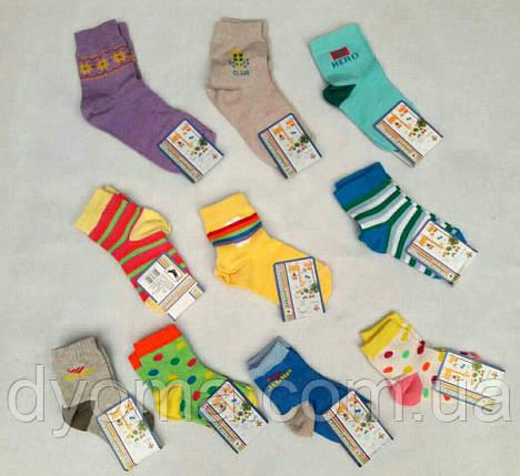Носочки детские весна/осень цветные 12-20 размер, фото 2
