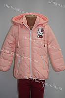 Демисезонная подростковая куртка на девочку персиковая