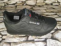 Кожаные черные женские кроссовки Reebok Classic Рибок Класик