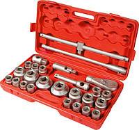 Набор инструментов MTX  26 предметов