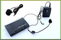 Микрофон UKC SH-300 с гарнитурой+петличка