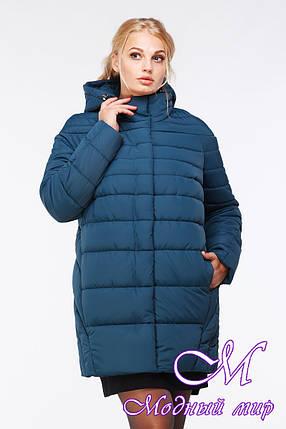Зимняя женская куртка большого размера (р. 44-62) арт. Марелла, фото 2