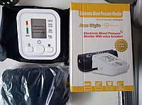 Автоматический цифровой монитор артериального давления