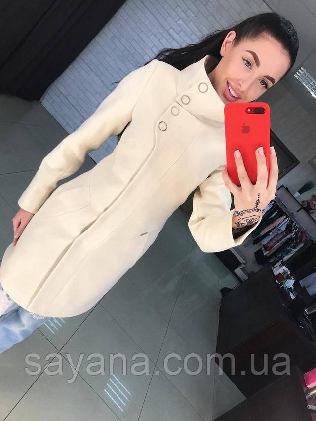 пальто купить