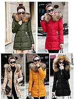 Женская молодежная демисезонная куртка мех на капюшоне