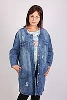 Модный женский кардиган из джинса с эффектом состаривания больших размеров
