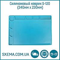 Силиконовый коврик S-120 340мм x 230мм для разборки и пайки электроники
