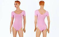 Купальник гимнастический с коротким рукавом Хлопок розовый UR  дет. (р-р RUS-32-42,122-164см)