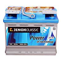 Автомобильный аккумулятор Jenox Classic 6СТ-60 (530EN) АзЕ