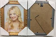 15BS0912-11  Рамка Багетная золотая 15х 20 см