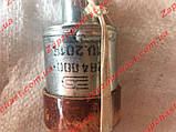 Реле втягивающее заз 1102 1103 таврия славута сенс sens новый образец (без ушей) ЭлектроМаш завод, фото 2