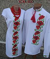 Парные вышиванки платье + рубашка.