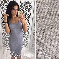 Женский комплект: платье и кардиган-накидка (3 цвета)