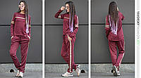 Стильный спортивный женский костюм с отделкой (кофта и брюки)