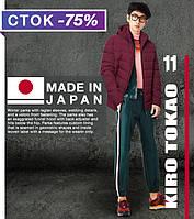 Зимняя куртка японская Kiro Tokao - 8805