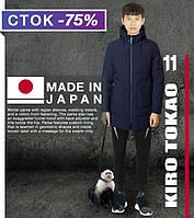 Мужская куртка зимняя Япония Киро Токао - 8809