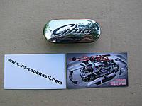 Накладка (заглушка) на крыло 3M51-16098-AD Ford Focus II 2005-08, C-Max 2003-11