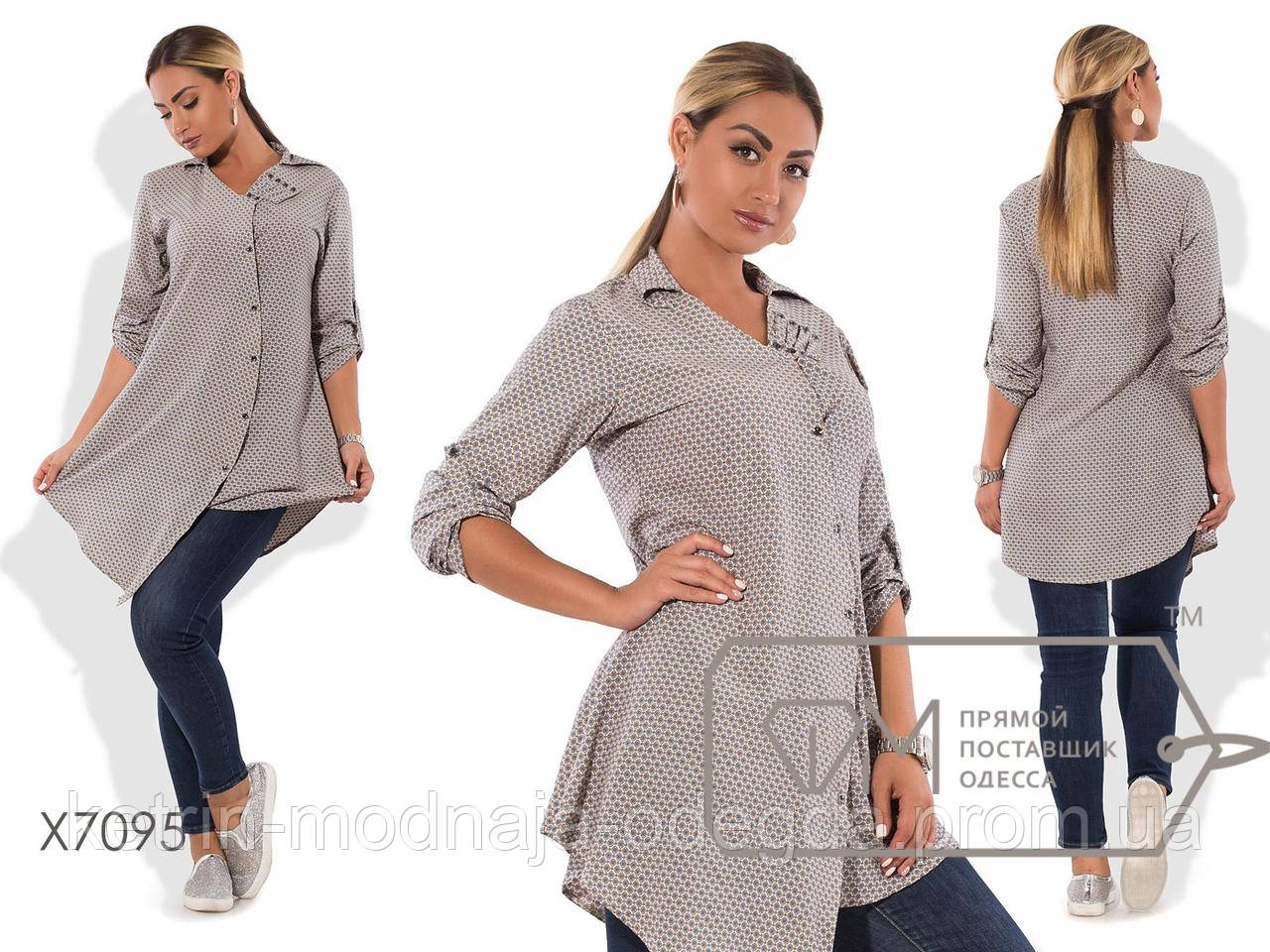c457354445d0 Модная женская удлиненная рубашка туника большого размера 48, 50