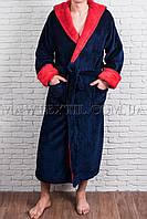 Мужской халат  синий  (бесплатная доставка+подарок)
