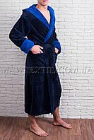 Мужской халат    синий (BMW) (бесплатная доставка+подарок)