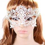 Кружевная белая маска для глаз женская, фото 2