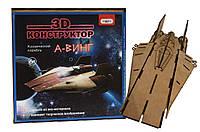 """3D конструктор """"Космический корабль - А-ВИНГ"""" Strateg (5)"""