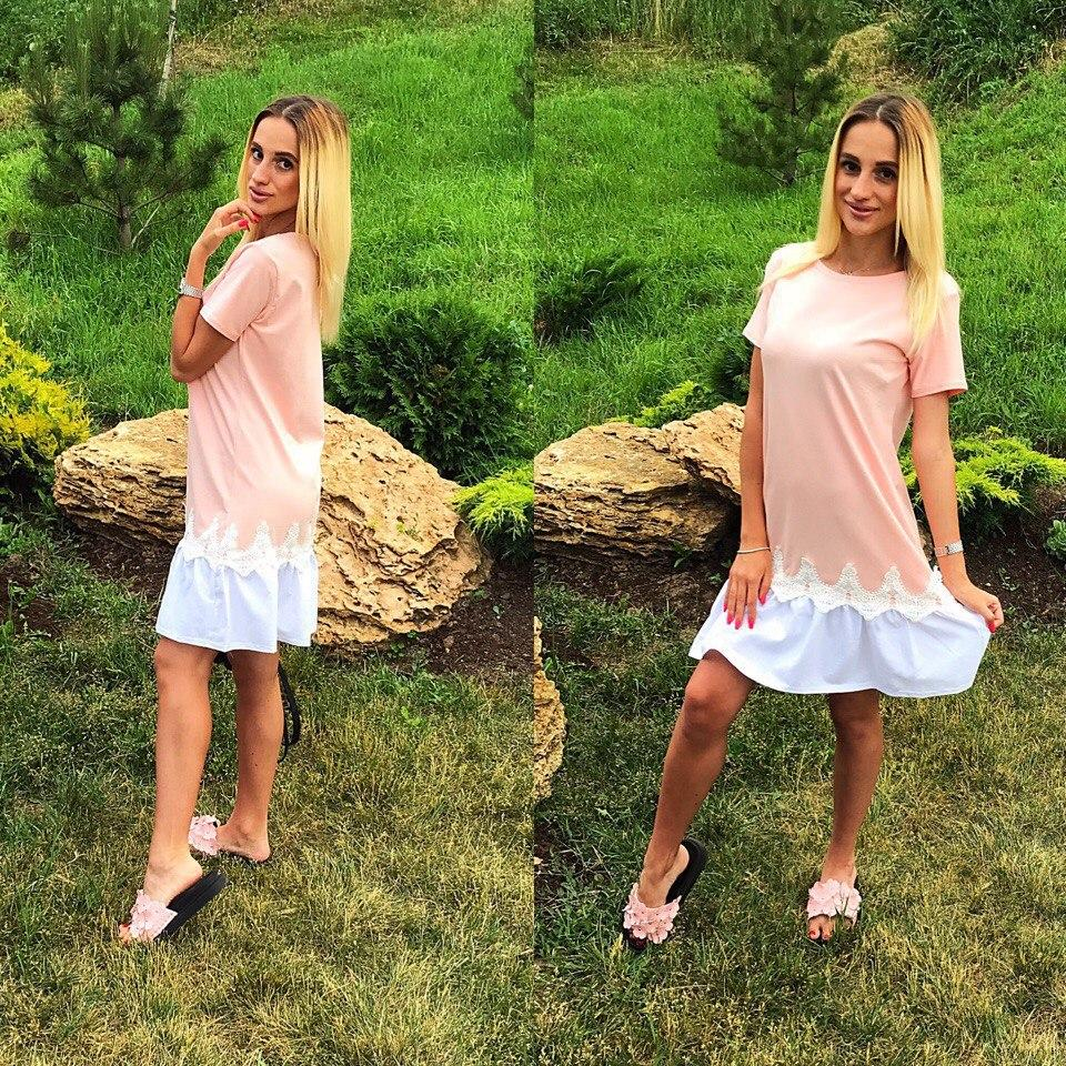 e01cc456e29 Персиковое летнее платье с белым кружевом внизу. Арт-2317 2 - Интернет-