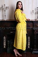 """Женский махровый желтый халат """"Комфорт"""" длинный (бесплатная доставка+подарок)"""